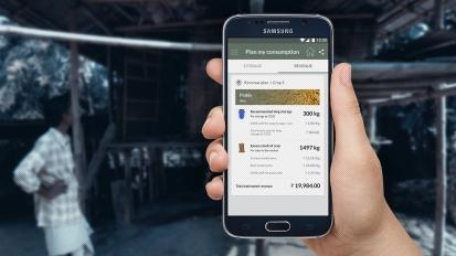 CGSS Customer Portal